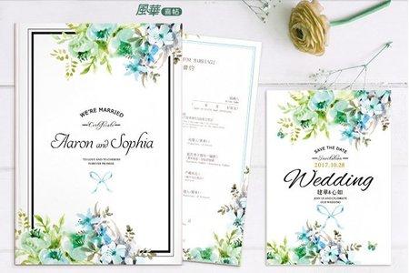 結婚書約夾-萊茵河畔藍綠-免費加贈書約