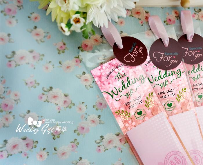 婚禮小物-幸福便利貼-N次-另可客製化