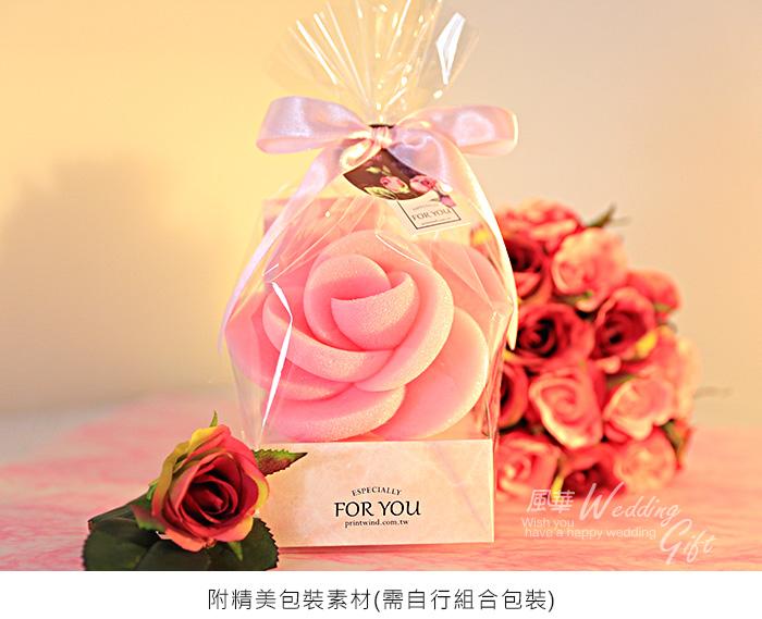婚禮小物-沐浴玫瑰海綿