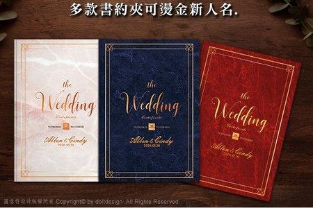 公版結婚書約夾-加燙金新人名-編號N系列