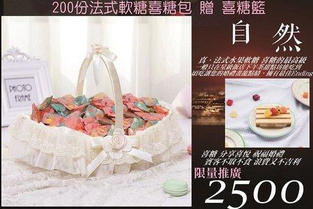 結婚吧♥送客喜糖+超美小花籃