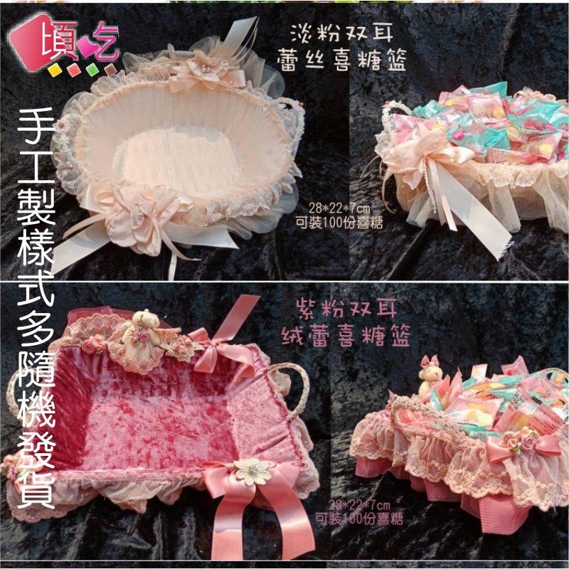 結婚吧♥謝客喜糖180包+超美小花籃作品