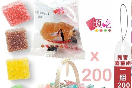 結婚吧♥謝客喜糖200包+超美小花籃