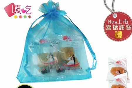 【謝客喜糖/簡約桌上禮】多彩紗袋喜糖