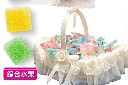 結婚吧♥謝客喜糖180包+超美小花籃