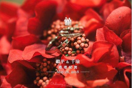 平凡幸福婚禮攝影-朝桂酒店