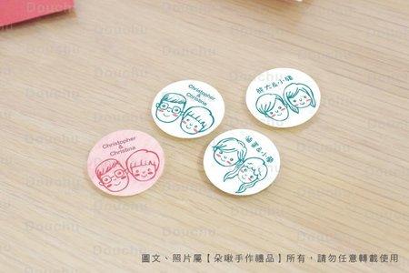 甜滋滋婚禮貼紙【人物挑選/姓名客製】