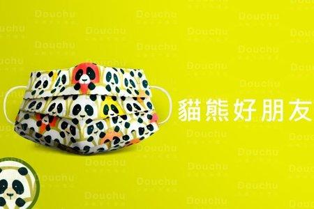 MIT花漾口罩套(9款)