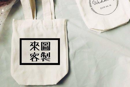 客製環保杯袋(有底)NT:40-65$