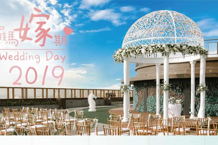 2019夏都城旅-我們的羅馬嫁期婚宴專案