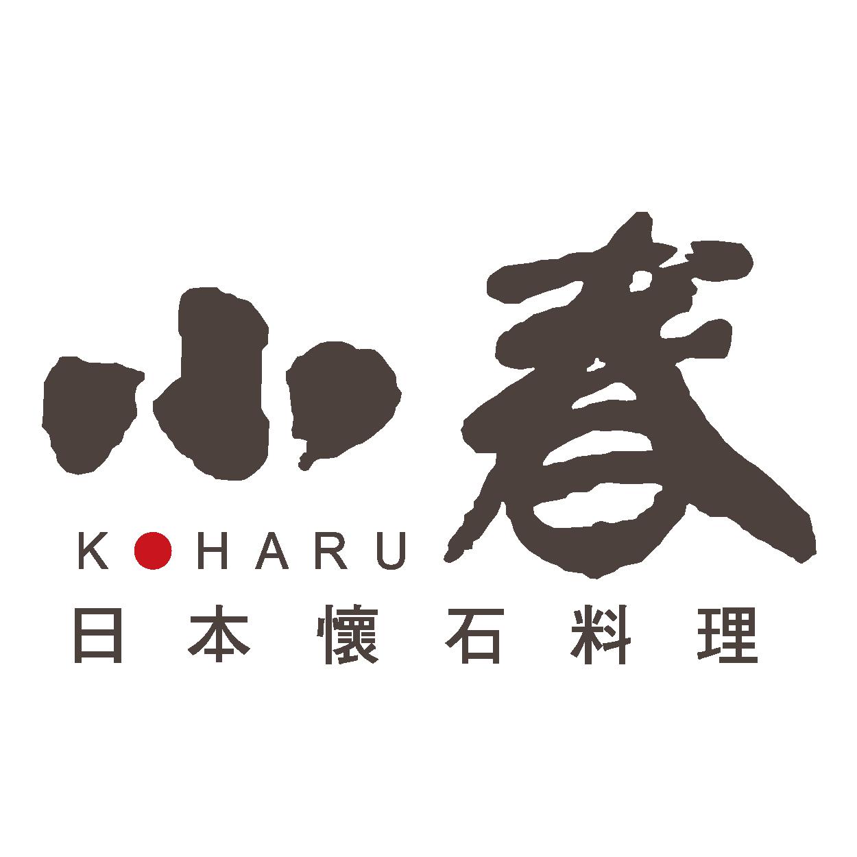 小春日本懷石料理-大里旗艦店