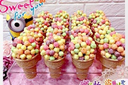 喜糖作品集(一)