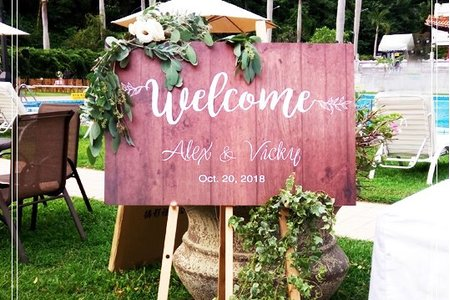 西式戶外庭園婚禮