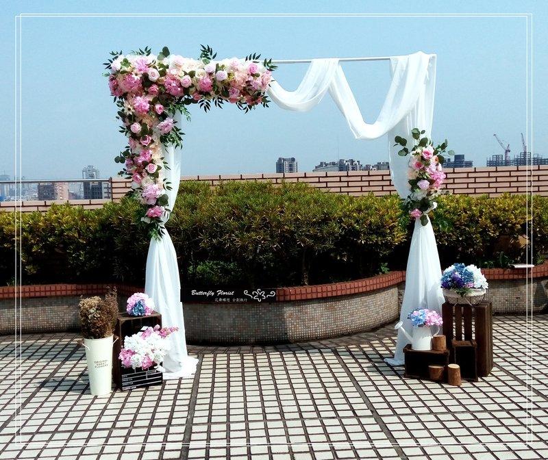 美式人造花幔紗拱門證婚亭