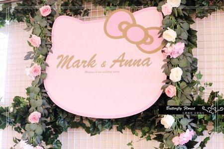 Hello Kitty 婚禮佈置