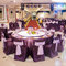 娜路彎大酒店星空國際宴會廳喜宴Naruwan Hotel Wedding
