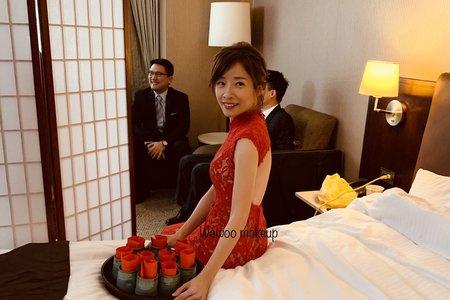 Bridal-yu