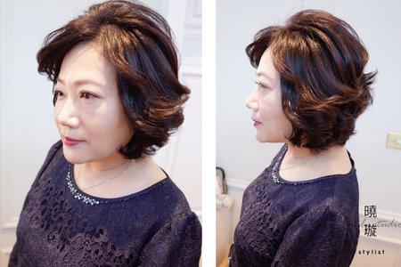 精緻媽媽妝髮/Hsuan 曉璇 /新娘秘書 /