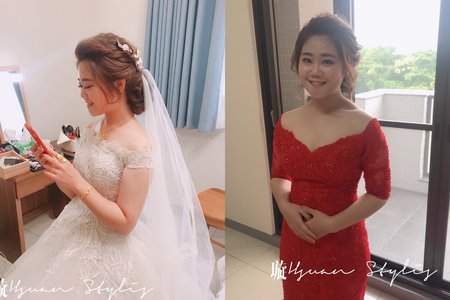 訂結同日文定+迎娶造型 / Emily Tsai 美妝造型團隊 - 曉璇