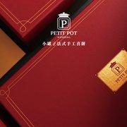 PETITPOT小罐子法式手工喜餅!