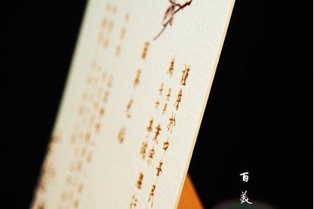◇中國風唯美花鳥畫X厚磅手工凸版燙金◆