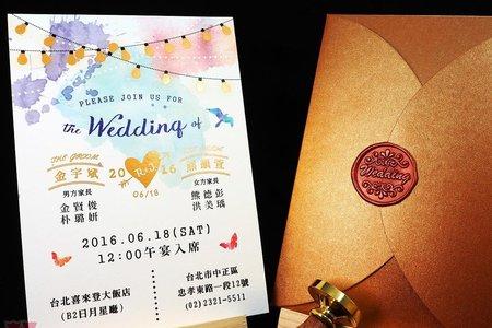 L6502 《手工燙金x水彩風婚卡》