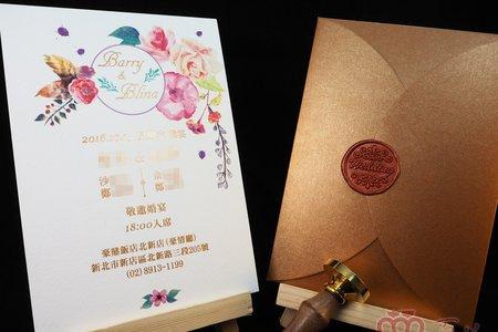 L6501 《手工燙金x水彩風婚卡》