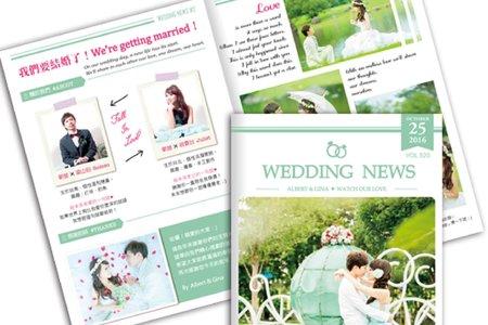 N3501《婚禮日報》