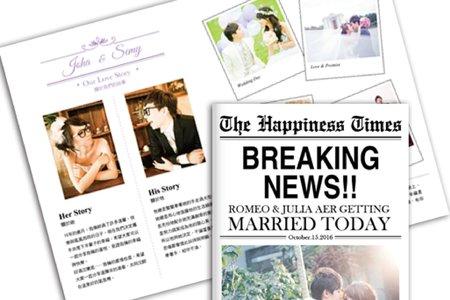 N3504《婚禮日報》