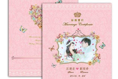 M01《客製結婚書約([粉色款)》