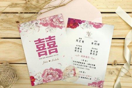 M4622《東方文華》美式明信片婚卡(彩印版)