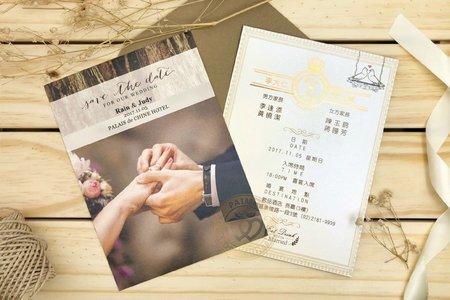 M7616《美式明信片婚卡(燙金版)》