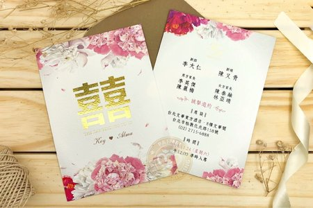 M7622《東方文華》《美式明信片婚卡(燙金版)》