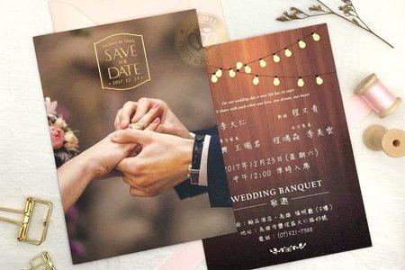 M7619《婚禮派對》美式明信片婚卡(燙金版)