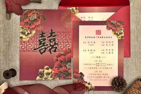 M4624《文心雕龍》美式明信片婚卡(彩印版)