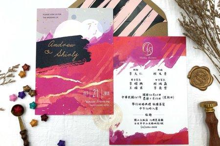 E7206《手繪水彩婚卡(含專屬信封內襯)》