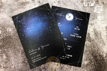 E7209《手繪水彩婚卡(含專屬信封內襯)》