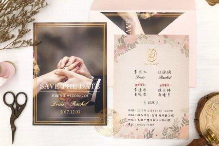 M7611《美式明信片婚卡(燙金版)》