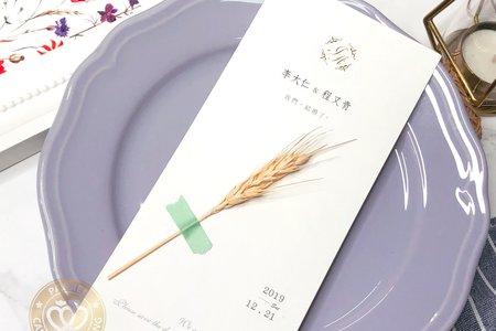 S9010《小麥穗》乾燥花韓風喜帖