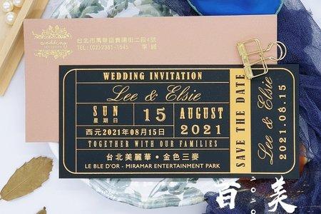 鵝絨觸感喜帖 Velvet Touch Wedding Invitation SN.A10003