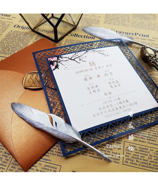 A7005窗櫺雷射雕刻喜帖-貴族藍