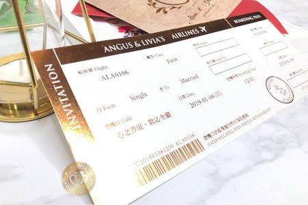 【活動限定】小資旅行圓夢喜帖♡婚卡專案