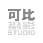 可比攝影Studio