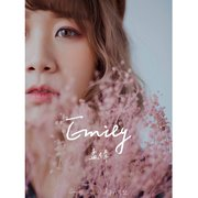 Emily Tsai / 美妝造型!