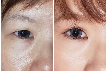 新秘涵涵♥眼型調整