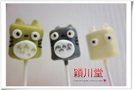 巧克力棉花糖-33元/支 穎川堂巧克力
