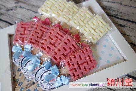 造型巧克力-29元/支 穎川堂-2