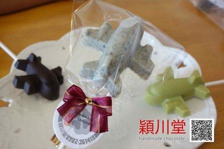 造型巧克力-25元/支 穎川堂