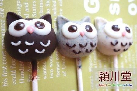 造型巧克力-33元/支 穎川堂