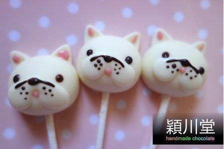 狗狗家族 造型巧克力-33元/支 穎川堂